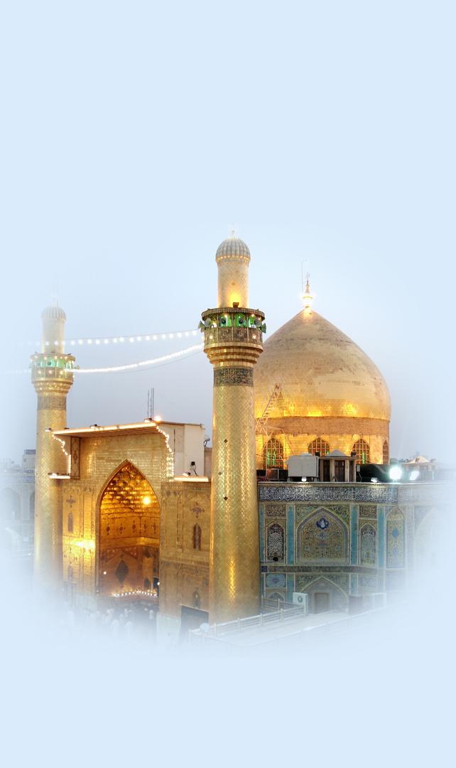Dua arafat imam hussain